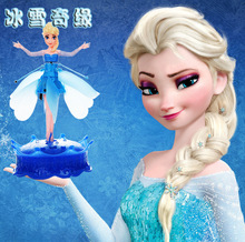 Romance snow princess children's toys remote sensing aircraft manufacturers, wholesale Feixianguan(China (Mainland))