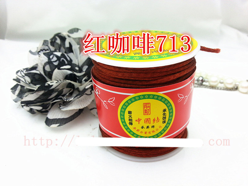 2mm Lt Brown Rattail Satin Cord Chinese Knot Beading Cord: Nylon 50yd Spool NCN6S(China (Mainland))