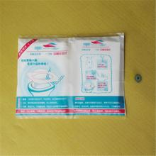 New Useful 1 Pack 10Pcs Disposable Covers Paper Toilet Seat Covers new arrival(China (Mainland))