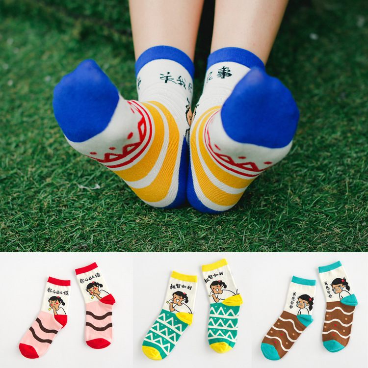 Jet Ski Jet Surf Quilhas Surf Cotton Socks Wholesale Android Products Korea New Autumn And Winter Lovely Sister Ms Refrigeration(China (Mainland))