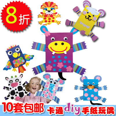 Child diy handmade paper puppet doll finger doll sticker(China (Mainland))