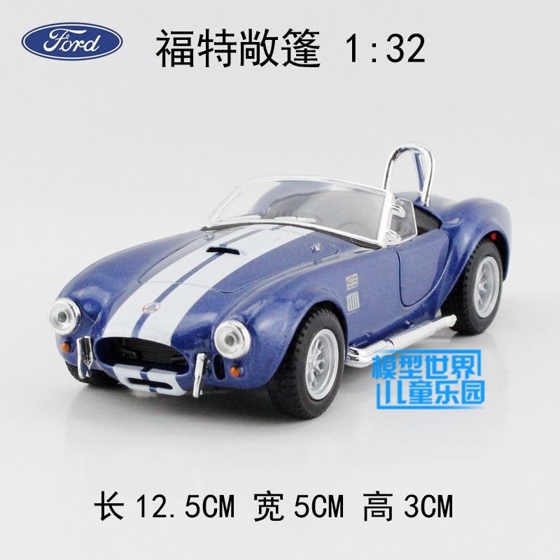 1965 Toys For Boys : Popular toys buy cheap lots from china