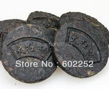 Compressed Da Hong Pao Big Red Robe Oolong Tea Cake T048 Wuyi Rock Tea(China (Mainland))