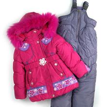 XT-121 New Arrival 2014 Good Quality Children Fashion Set Girl Winter Windproof Set Kid's Warm Set Ski Suits (Coat+Vest+Pants)(China (Mainland))