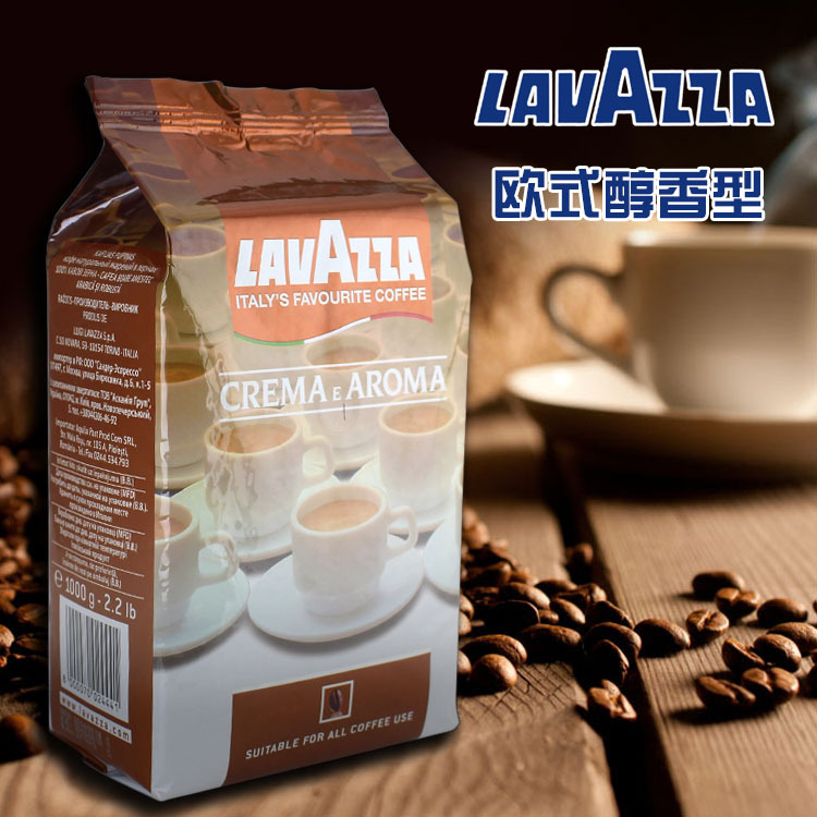 LAVAZZA coffee beans euro wasa fragrance imported 1000 g free shipping
