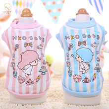 Buy Cute girl dog pet cat hoodie vest winter warm fleece small dog puppy coat jacket clothing chihuahua dog clothes for $5.81 in AliExpress store