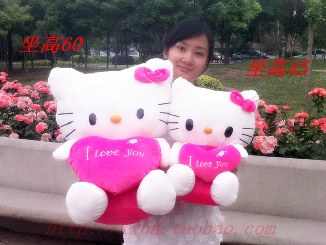 "stuffed animal lovely kitty 50cm cat plush toy soft hello kitty "" i love you "" cat doll toy k905(China (Mainland))"