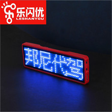led name badge name tag LED Name Badge Digital display digital badge Scrolling LED Badge Programmable Free Drive, Blue LED(China (Mainland))