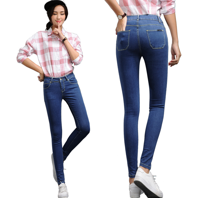 High Quality Latest Skinny Jeans-Buy Cheap Latest Skinny Jeans ...