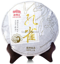 2014yr Peacock  Compressed Cakes Puerh Tea Cooked 357g Haiwan Old Comrade Brands Ripe Slimming Puer Tea