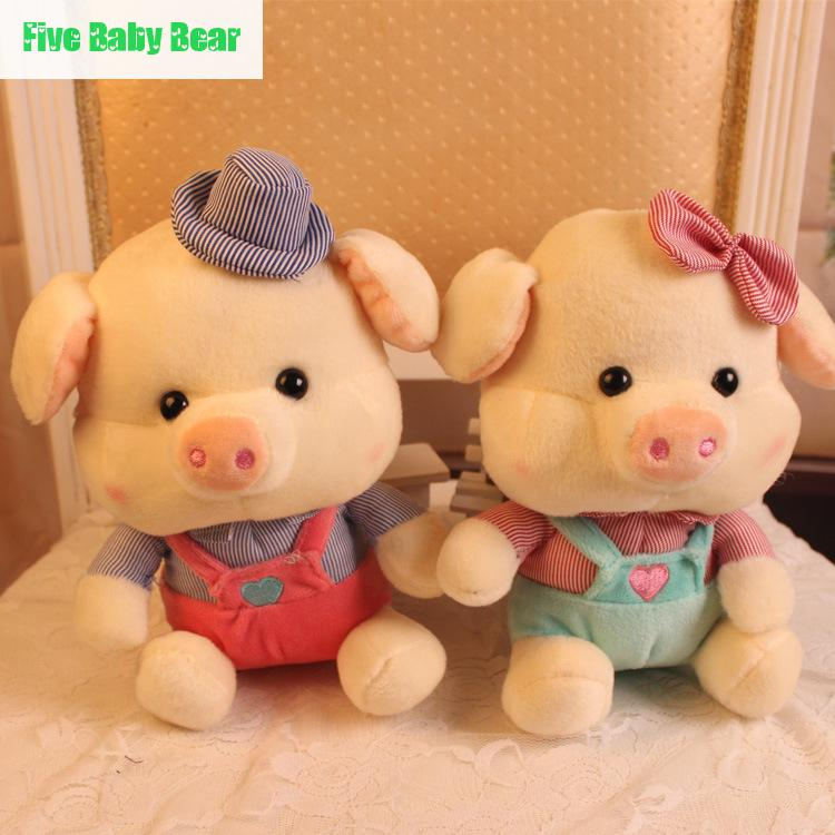 2016 Nwe Cute Piggy Dolls Stuffed Toys Stuffed Animal Pig Plush Toy Brinquedos Kids Toys Kawaii Pigs(China (Mainland))