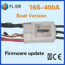 Flier 3-16s super HV Controller  400A ESC for marine +program box(China (Mainland))