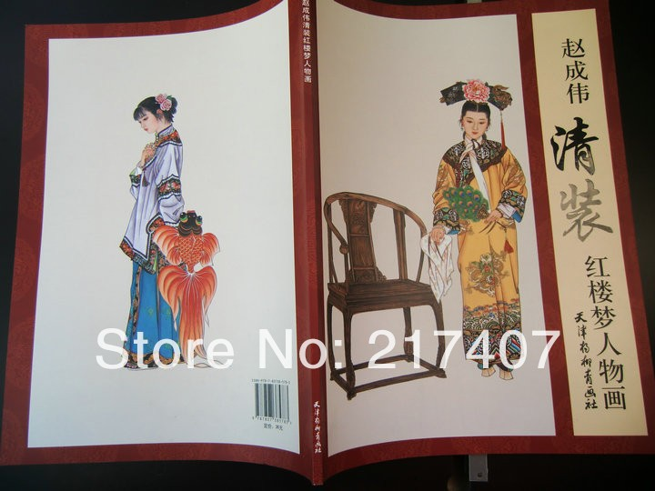 Tattoo Design Flash Reference Sketch Book Ancien Beauty Clothing Hairstyle paintingReference Book Sketch New Free Shipping(China (Mainland))