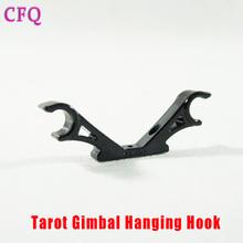 (CFQ) Tarot diy Gimbal Hanging Hook for tarot650 680 S500 Diy FPV Kit Quadcopter frame RC drone gimbal mount 10MM 3 Axis 2