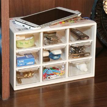 Девять мини рабочего коробка для хранения косметики коробка канцелярских принадлежностей рабочего коробка для хранения
