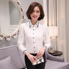 Buy New Blusas 2016 women blouses Tops Shirts body vetement femme blusas femininas ROPA mujer print button OL formal Chiffon blouses for $13.37 in AliExpress store