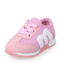 2017 נעלי ספורט אופנה נעלי תינוקות בנים בנות ילדים חדשים davidyue causual שטוח סניקרס רשת צבע 4 נעלי חצאיות(China)