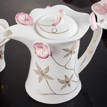 drinkware sets coffee cup sets high grade porcelain 21 head red Petunia Coffee suit European wedding