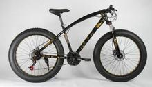 21 speed 26 inches beach bike fatory wholesale fat bicycle snow bike fat tire