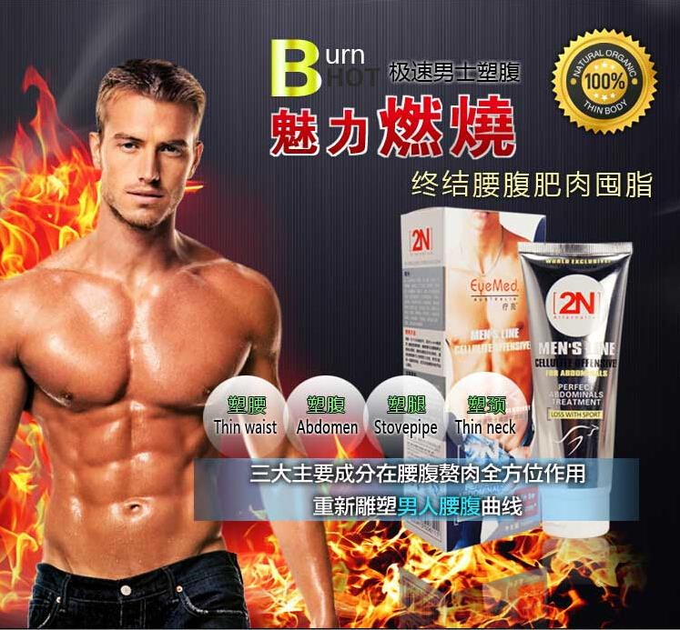 Powerful stronger 2N cream MEN muscle strong anti cellulite fat burning cream slimming gel for abdominals weight loss Product(China (Mainland))