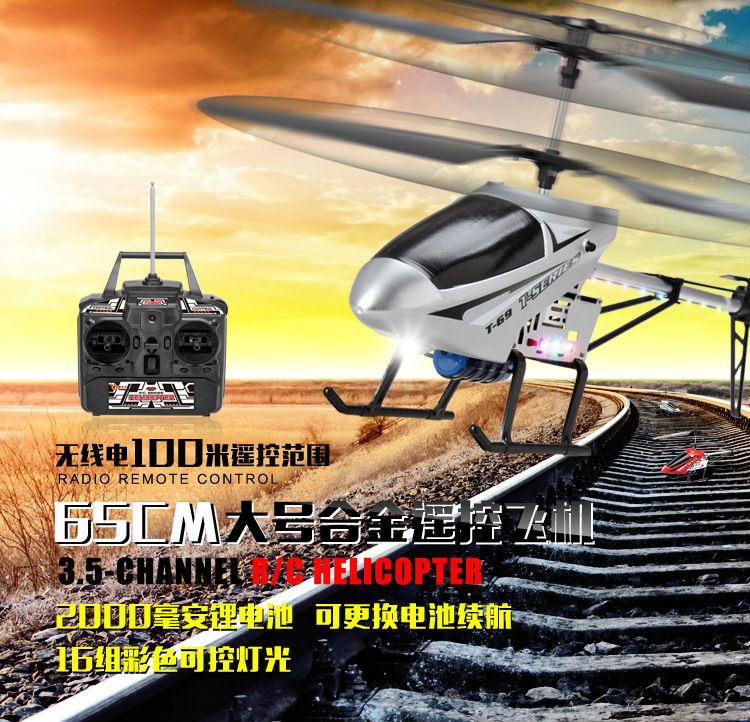 Hot Sell 65CM Large alloy Remote Control Helicopter,rc big helicopter 4ch rc plane with gyro vs mjx F45 F645 T40 ship by express(China (Mainland))