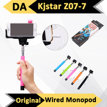 DHL 10pcs 5Color Retail Box Handheld Wired Cable Original Monopod Z07-7 Extendable Selfie Wired Stick Tripod Pole iOS Android