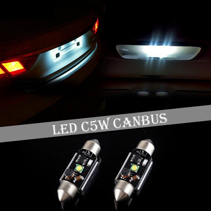 50х фестона C5W 36мм can шины КРИ нет полярности Автоматическое чтение купол крыши номерного знака лампы лампы свет DC12V/24В Цвет белый