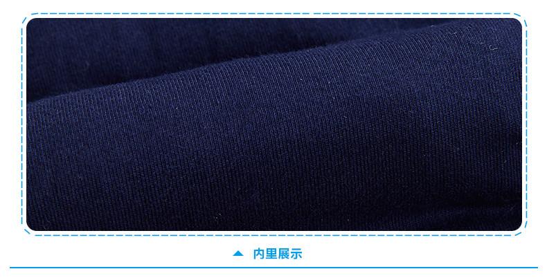 Скидки на 2015 новых детских зима хлопка брюки мальчиков милый мультфильм аппликация ветрозащитный длинные пант высокое качество причинно зима брюк