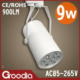 9wLED white LED lamp 9wLED lamp light rail<br>