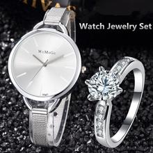 Women Watches Jewelry Set Fashion Watch Silver Steel Ladies Wristwatch with ring Female Montre Bracelet Hodinky Relogio Feminino(China (Mainland))