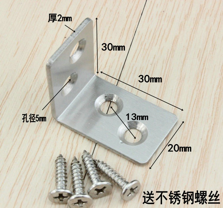 Angle iron brackets promotion shop for promotional