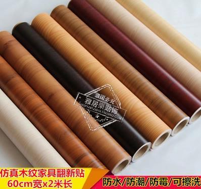online kaufen gro handel holzmaserung papier aus china. Black Bedroom Furniture Sets. Home Design Ideas