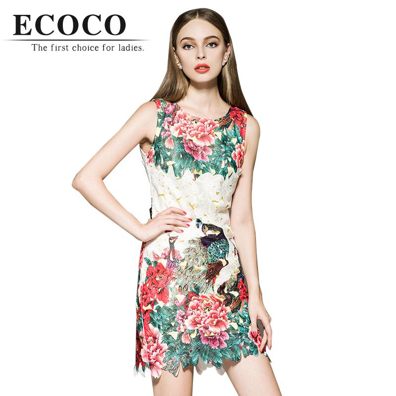 Luxury Designal Sleeveless White Beige Lace Dress Summer Elegant Women's Water Soluble Peacock Print Slim Tank Lady Casual D069