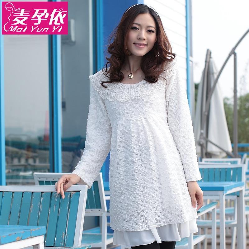 Maternity clothing autumn one-piece dress fashion maternity dress autumn skirt 12311 - 1(China (Mainland))