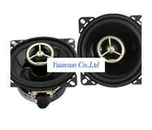 S403A car stereo speakers mini applicable
