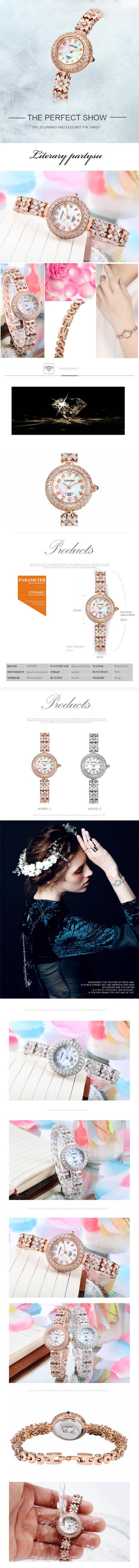 Женские часы LONGBO марка роскошные Мода Повседневная кварцевые часы Леди relojes mujer женщины наручные часы Платье часы 6036