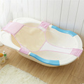 1 pc High Quality Baby Adjustable Bath Seat Bathing Bathtub Seat Baby Bath Net Safety Security
