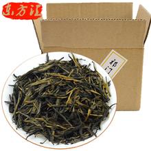 AAAAAA grade fruity Keemun Black Tea Yunnan dianhong Organic tea Warm stomach the chinese red tea