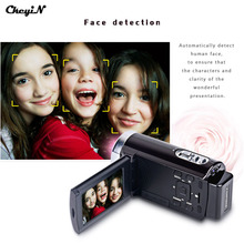 Buy Portable Video Camera Full HD 1080P 16MP 16x Zoom 3.0'' TFT LCD Digital Video Camcorder Camera DV DVR Support Face Detection2727 for $61.34 in AliExpress store
