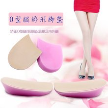 O/X Leg Orthopedic Correction Silicon Gel Heel Cushion Insoles Soles Relieve Foot Pain Protectors Support Shoe Pad Feet Care(China (Mainland))