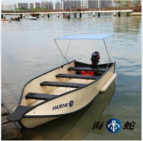 Folding boats lookup beforebuying for Portable fishing boat
