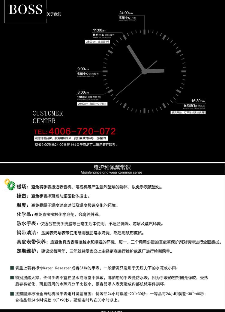 БОСС Германии часы мужчины люксовый бренд автоматические механические часы мужские из нержавеющей стали подлинной бизнес вырос relogio masculino