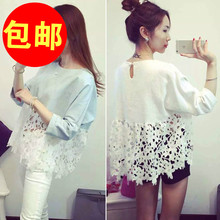 2015 spring water soluble lace stitching sweet Korean fashion show thin sweater coat female doll loose(China (Mainland))