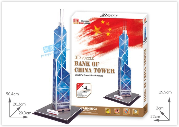 Educational toy Hong Kong bank of China tower 3d jigsaw puzzle assembly model paper famous building game children gift 1 pc(China (Mainland))