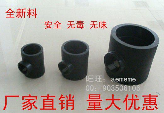 HDPE pipe fittings pe water pipe socket type Reducing tee Reducing tee DN20 quarter to 90(China (Mainland))