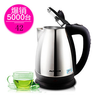 Electric heating kettle aux ochs 12a18 stainless steel electric heating kettle
