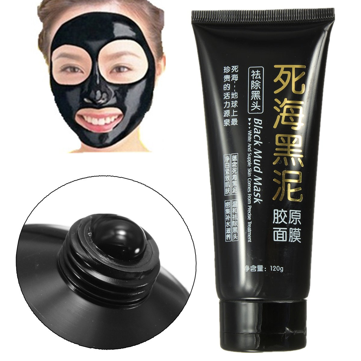 1pcs Dead Sea Black Mud Mask Collagen Blackhead Peel Off Tear Pull Masks Deep Cleaning Pores Acne Face Care Tools(China (Mainland))