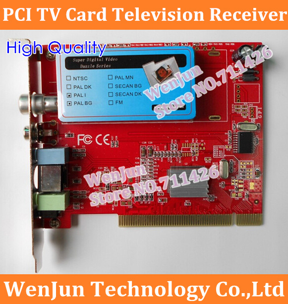 Free Shipping PCI TV card television receiver record Upgrade version PCI TV Card BR713-1(China (Mainland))