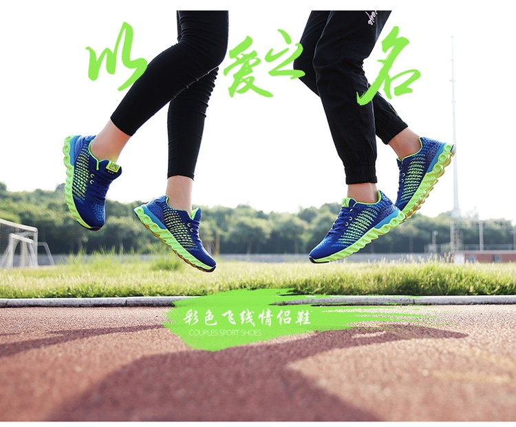 Running shoes 2017 new men&women sneakers rainbow flywire high quality sport shoes light breathable mesh athletic shoes for men