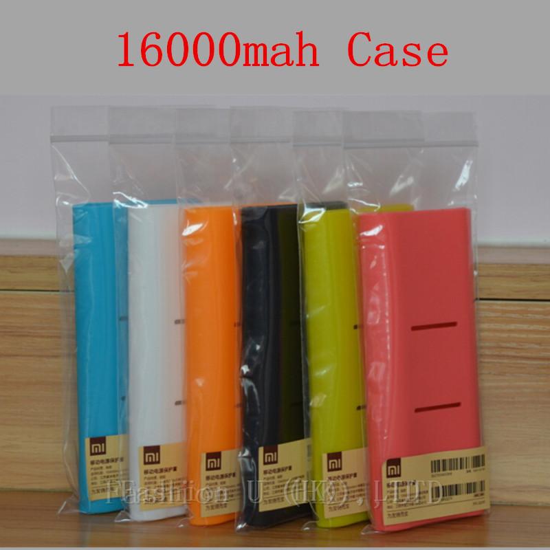 Silicon Original Case covers of XiaoMi power bank 16000mAh ...
